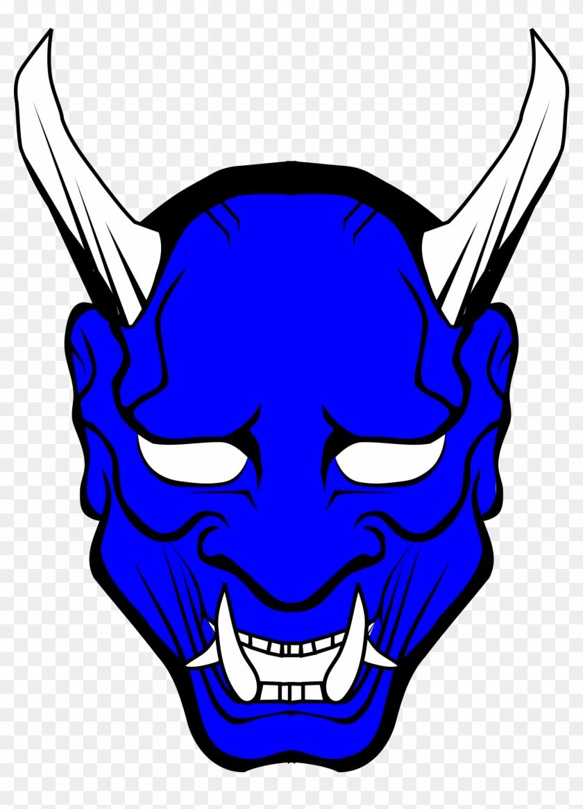 Mask - Devil Mask Clipart #28813