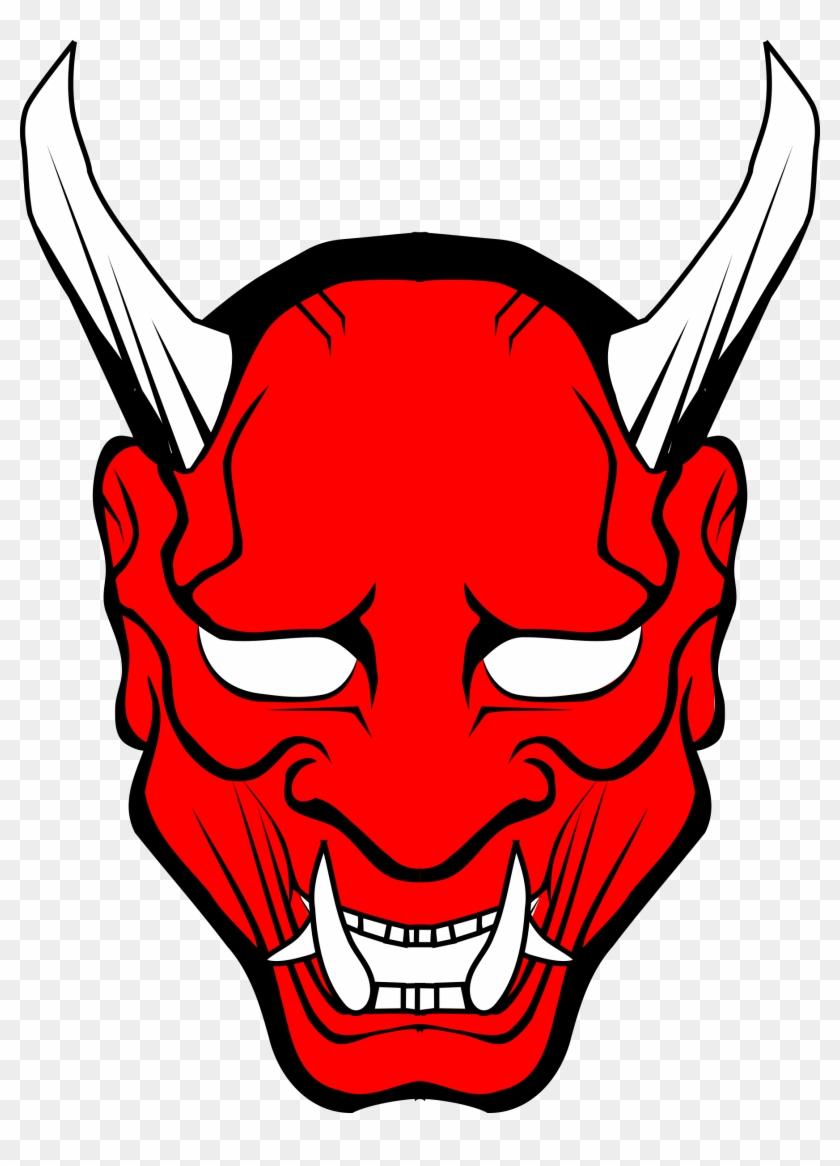 Mask Red - La Vache Qui Rit #28844