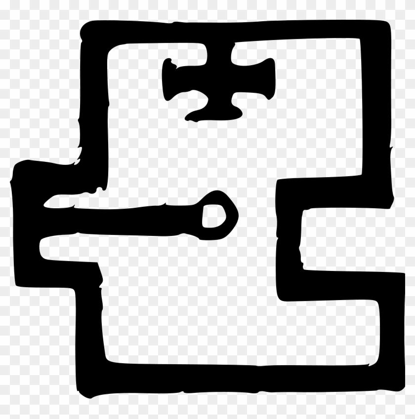 Free Abrulges - Clip Art #28932
