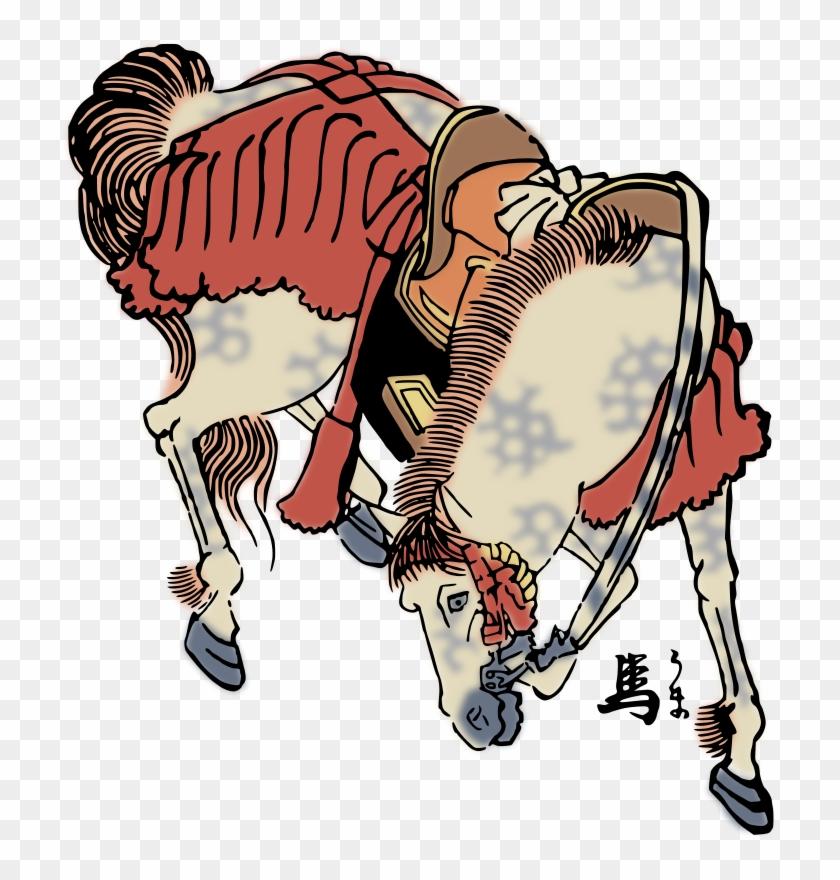 Cafepress Japanese Horse Art Tile Coaster #29193
