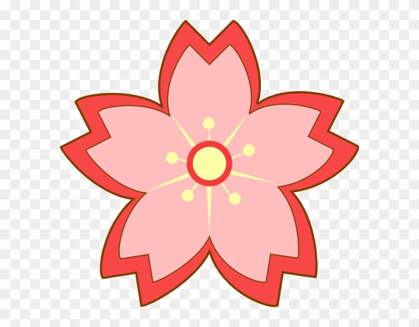 Chinese Flower Clip Art #29739
