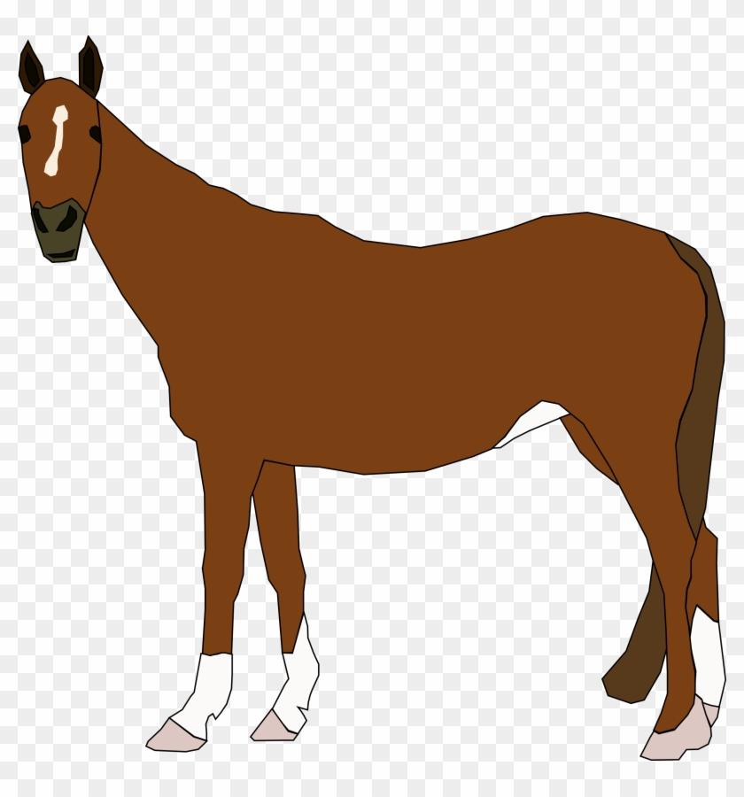 Brown Horse Shower Curtain #31448