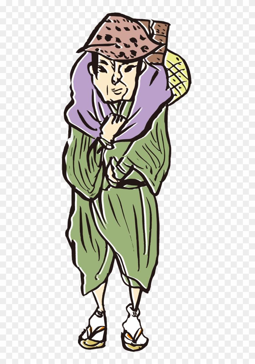 Merchant 20clipart - Japanese Folktales #32080