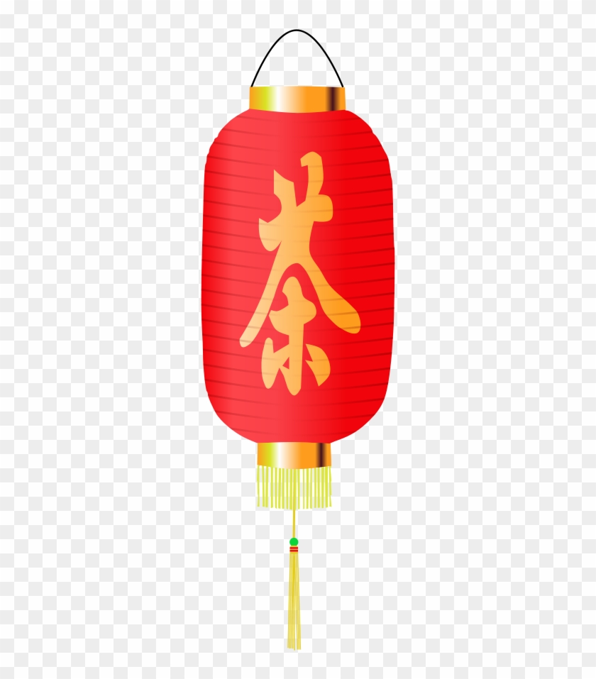 How To Set Use Chinese Lantern Svg Vector - China Lantern Clip Art #32296