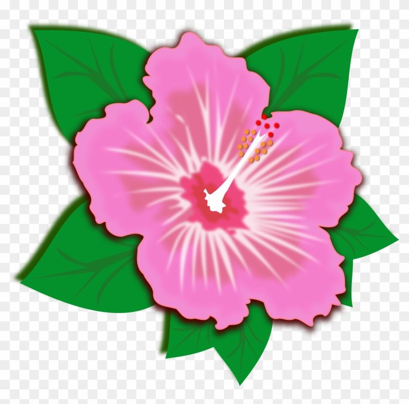 ภาพ ตัด ปะ ดอกไม้ #32467