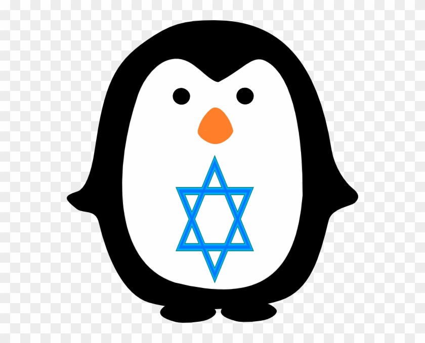 Jewish Star Clip Art Free - Penguin Clip Art #32975