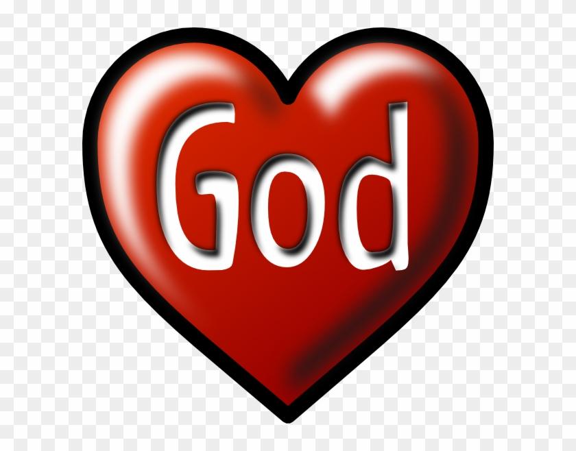 God Clip Art - God Clip Art Free #33287