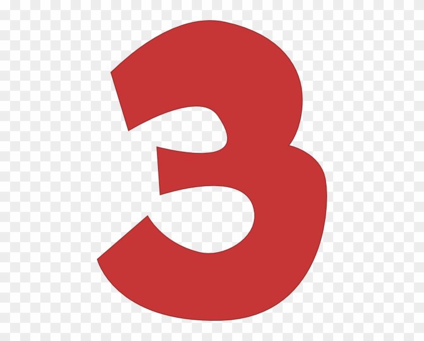 Three Clip Art - Number Three Clip Art #33741