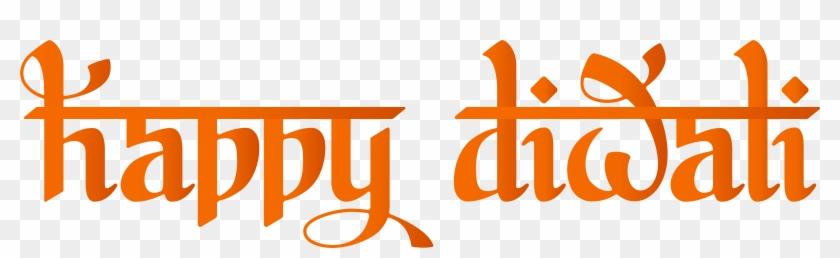 Happy Diwali Png Transparent Clip Art Image - Happy Diwali Text Png #34063