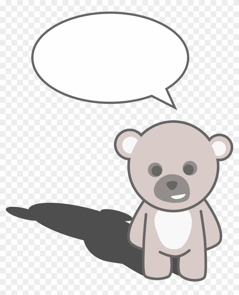 Big Image - Cute Teddy Bear Cartoon #34495