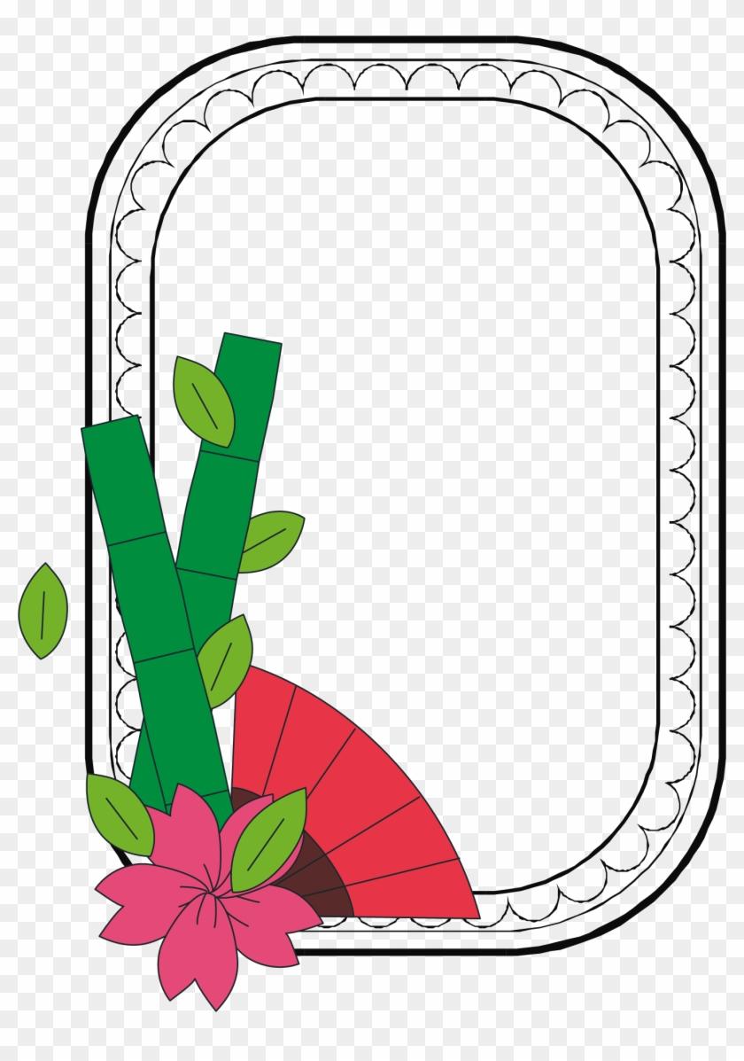 adobe illustrator clip art adobe illustrator clip art free rh clipartmax com illustrator clip art tips illustrator clip art tutorial