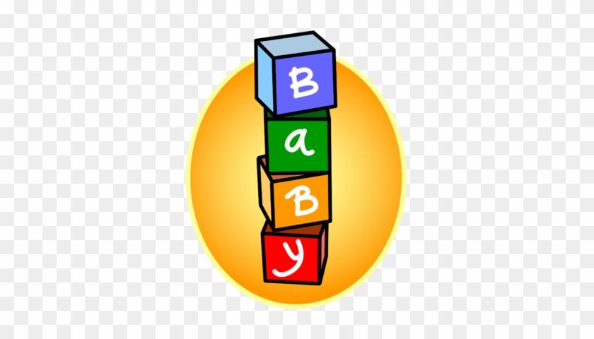 Baby Blocks Clip Art - Baby Blocks Clip Art #35138