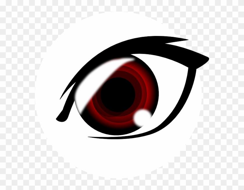 Vampire Anime Eye Png Clip Art - Red Eye #35139
