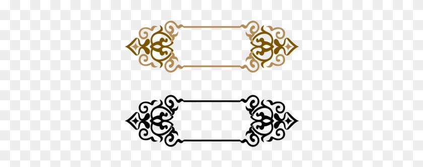 Title Border, Frame, Golden Frame, Border Frame Png - اطارات رمضان Png #35601