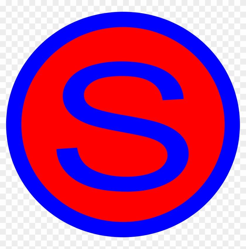 S Clip Art 9410 Letter S - Letter S Png Icon #206808