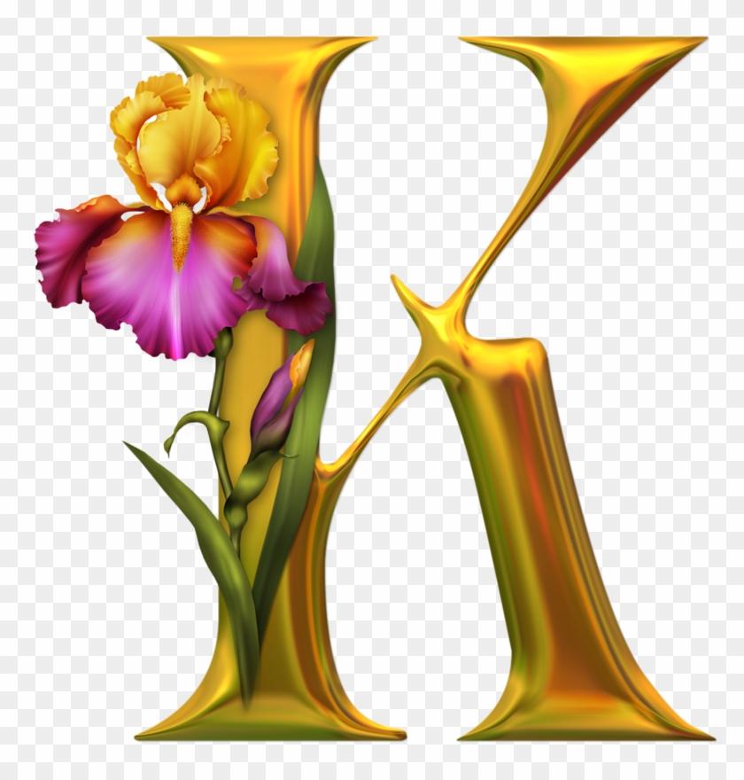 Linda Flor - Клипарт Буквы На Прозрачном Фоне #206985