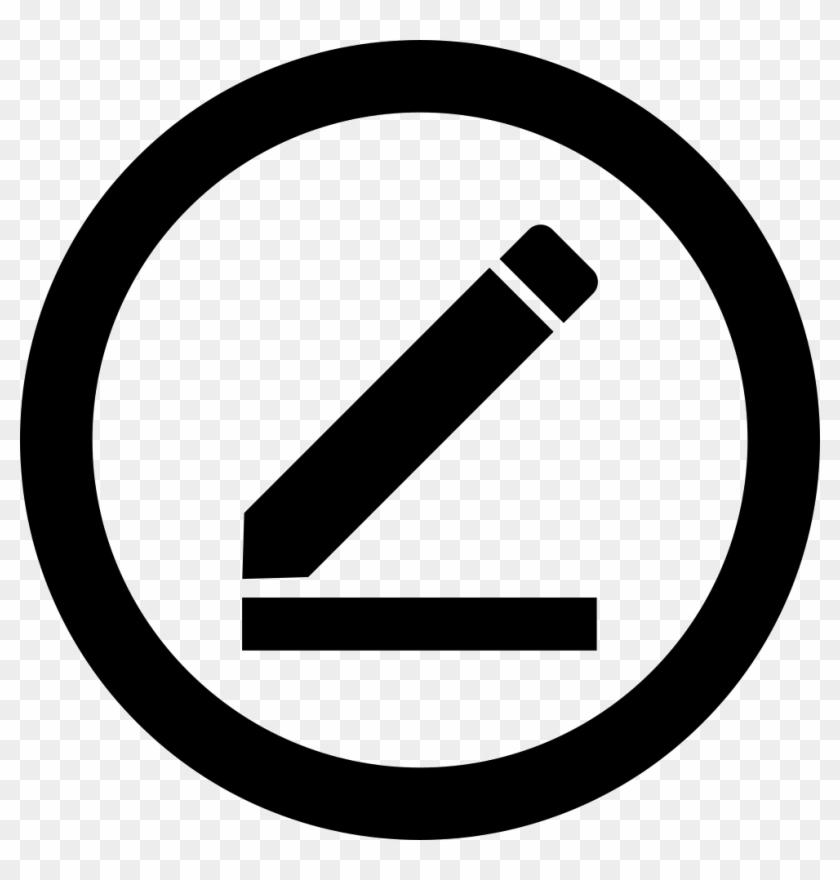 Png File - Logo Copyright Png #1312967