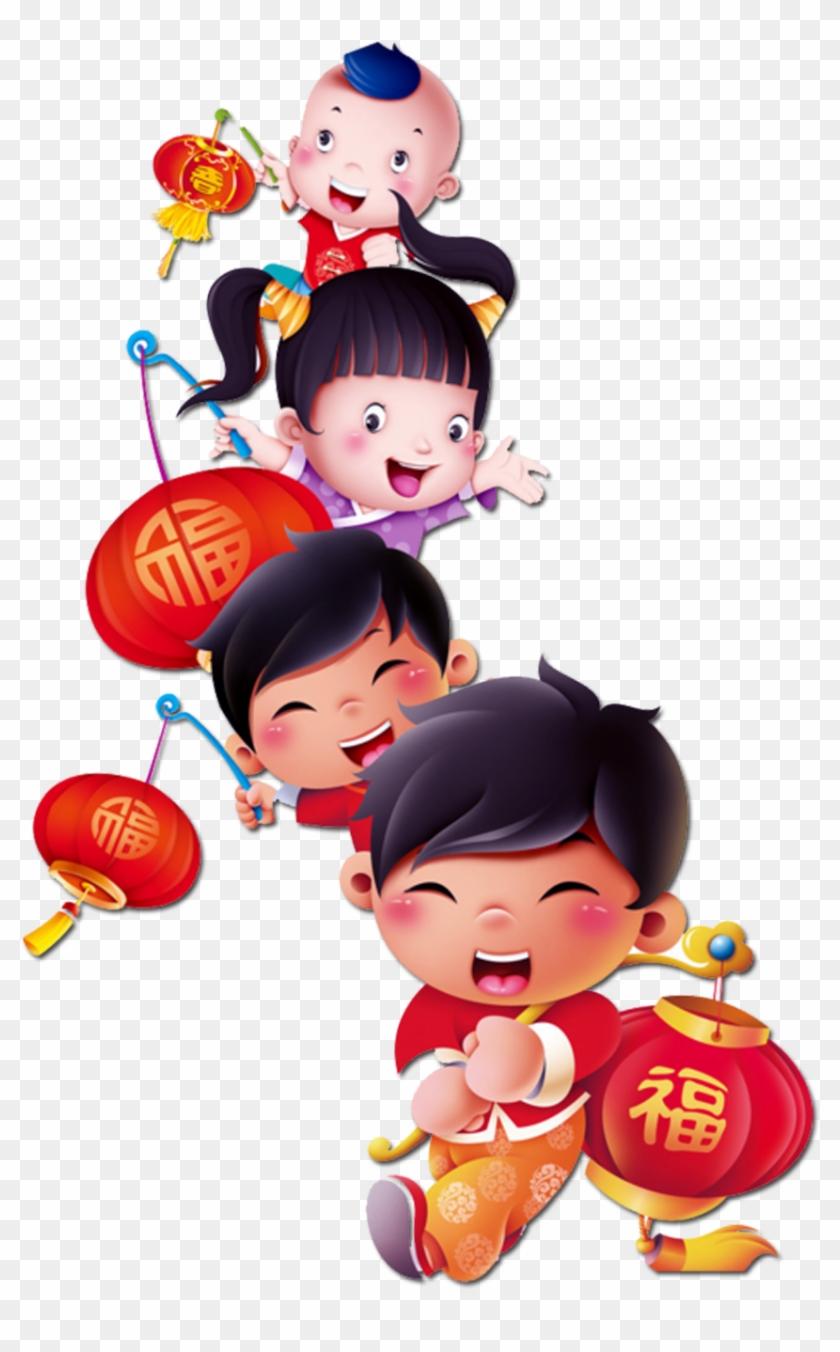 Child Lantern Chinese New Year Cartoon - Chinese New Year Doll Png #1317621