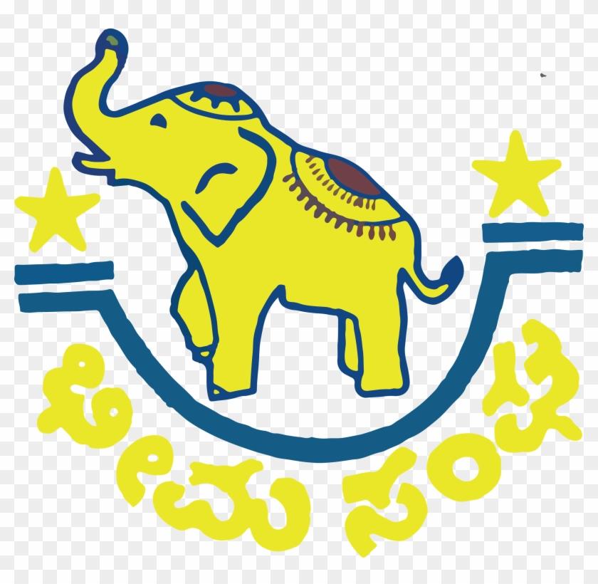Child Labour Day Celebrating 25 Years Of Bhima Sangha - Indian Elephant #1329655