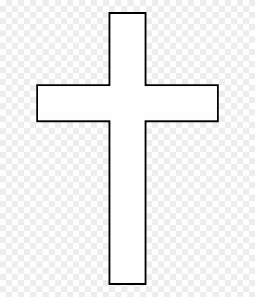 Vector Clip Art - White Cross No Background #207979