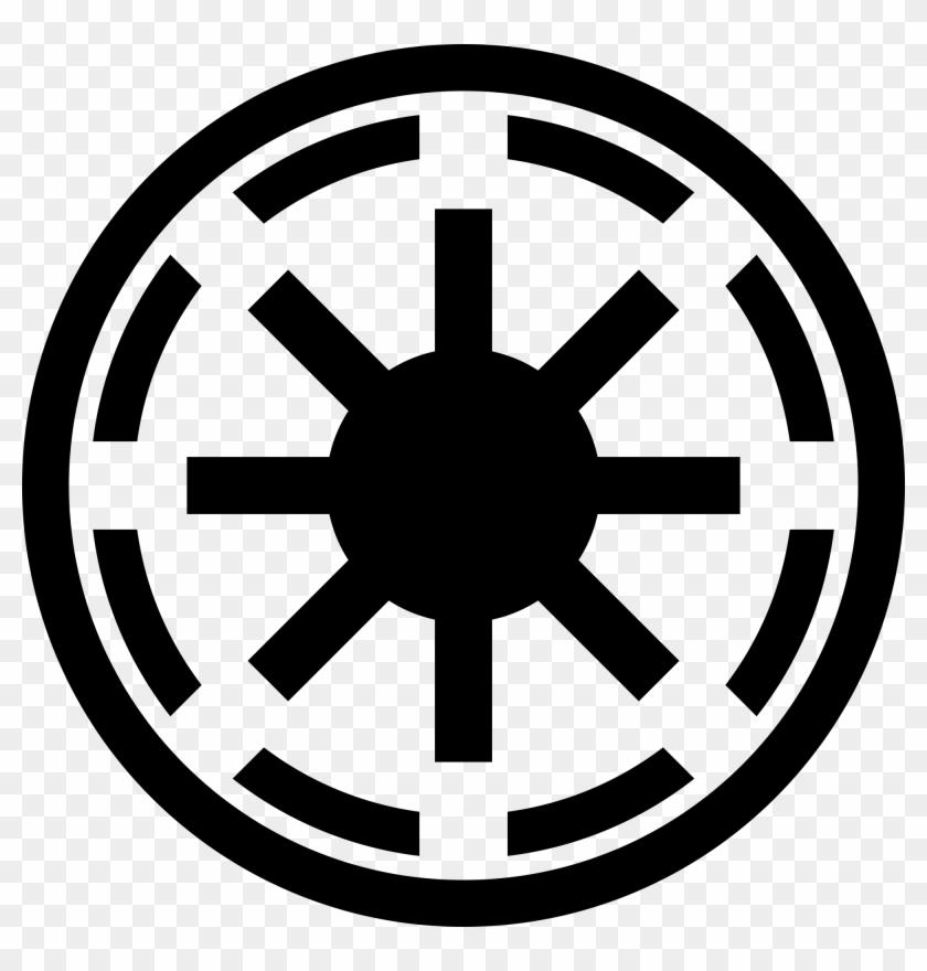 Galactic Republic - Grand Army Of The Republic Logo #209091