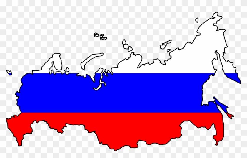 Flag Map Flagartist - Russia Clip Art #209893