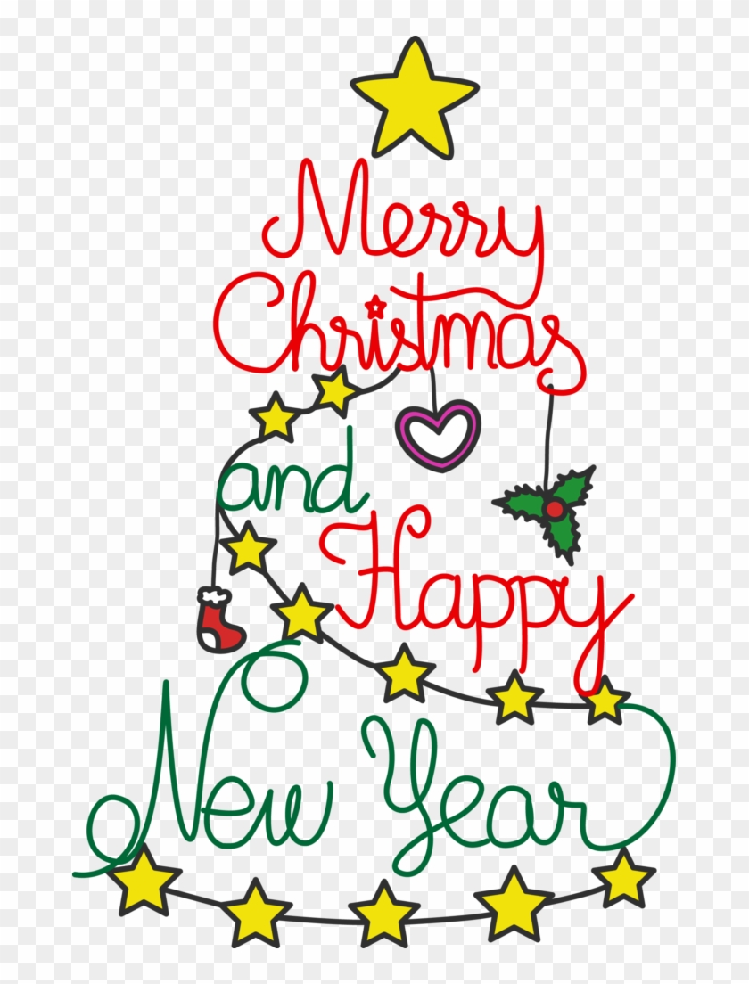 New Year Vector Freeuse Download Merry Christmas And - Christmas And New Year Clip Art #1347022