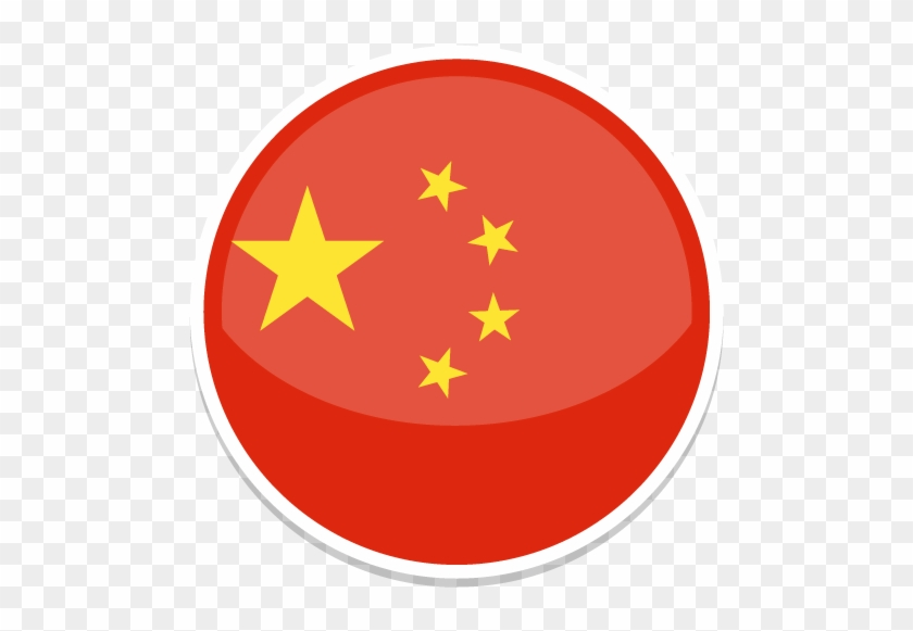 China Flag Png Clipart China Flag Icon Circle Free Transparent Png Clipart Images Download