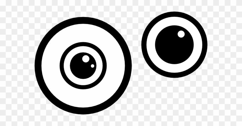Eyes Clipart Black And White - Monster Eye Clipart #214606