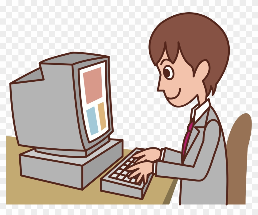 Clip Art Details - User With Computer #215318