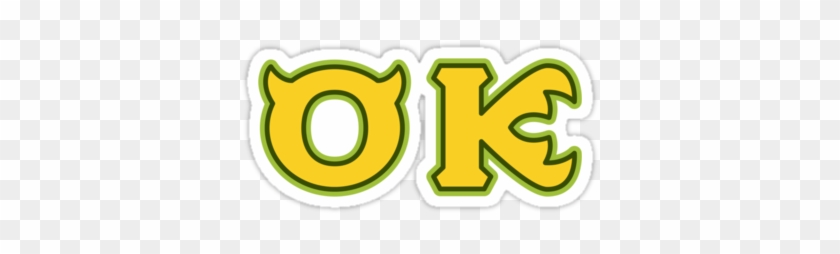 Oozma Kappa Insignia Monsters Inc Halloween Fraternity Monsters University Oozma Kappa Logo Free Transparent Png Clipart Images Download