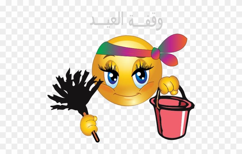 Cleaning - Beautiful Emoji Throw Blanket #215827