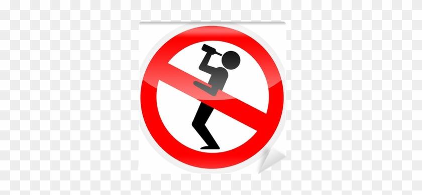 Sinal De Proibição - Sticker #217474
