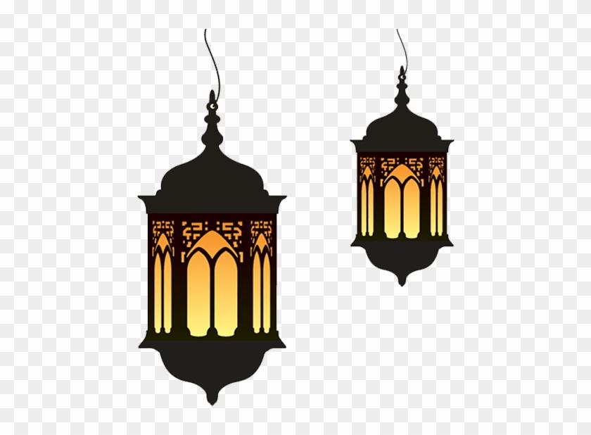 Transparent Decoration Ramadan Eid Mubarak Png Free Transparent Png Clipart Images Download