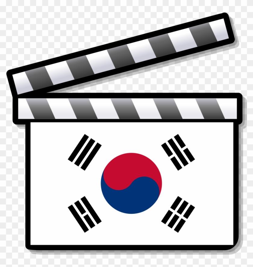 South Korea Film Clapperboard - Film Reel Png File #1397193