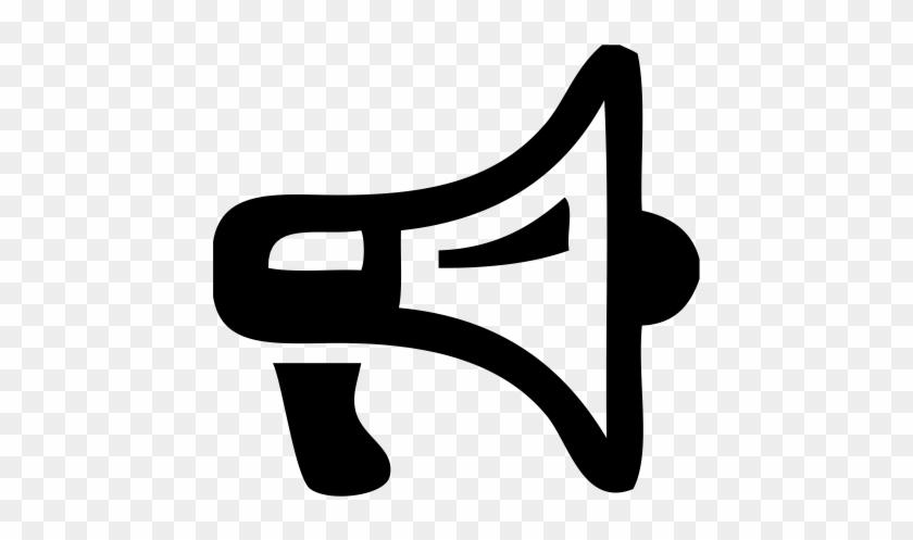 Icon 20170123 31, Promotion, Seo Icon - Megaphone Icon Black And White #1403540