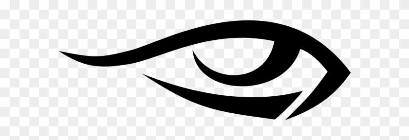 Free Download - Eye Vector Transparent #221657