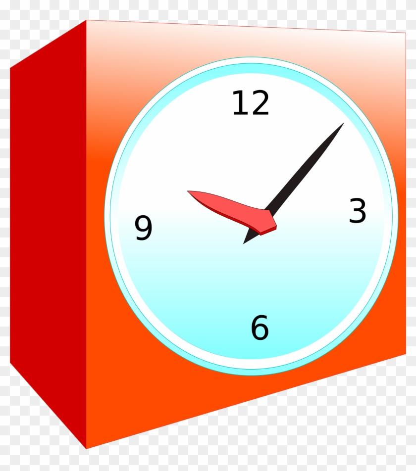 Analog Alarm Clock Clipart, Vector Clip Art Online, - Alarm Clock Clip Art #222346