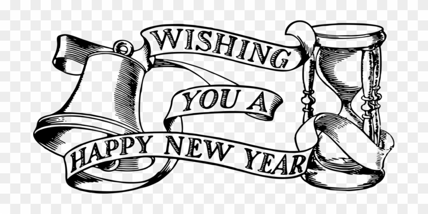 New Year 2019 Hello 2019 2018 Christmas Day - Happy New Year 2019 Clip Art #1421731