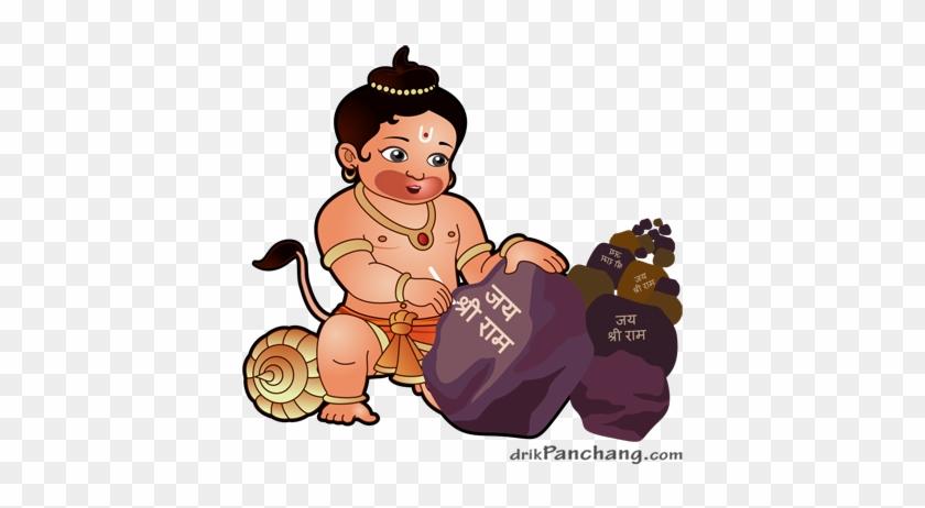 Freeware Hanuman Settings Image From Gallery Bal Hanuman Images Png Free Transparent Png Clipart Images Download