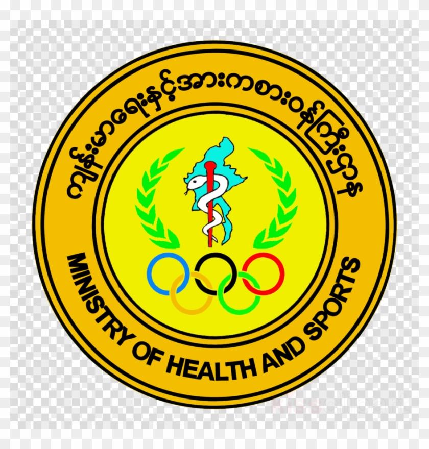 Public Health Logo Download