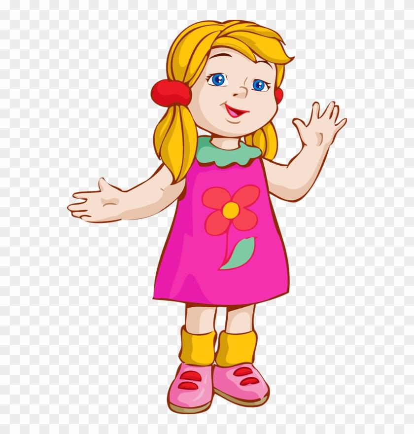 Clip Art, Cartoon Images, Card Ideas, Kindergarten, - Girls And Boys Cartoon #223997