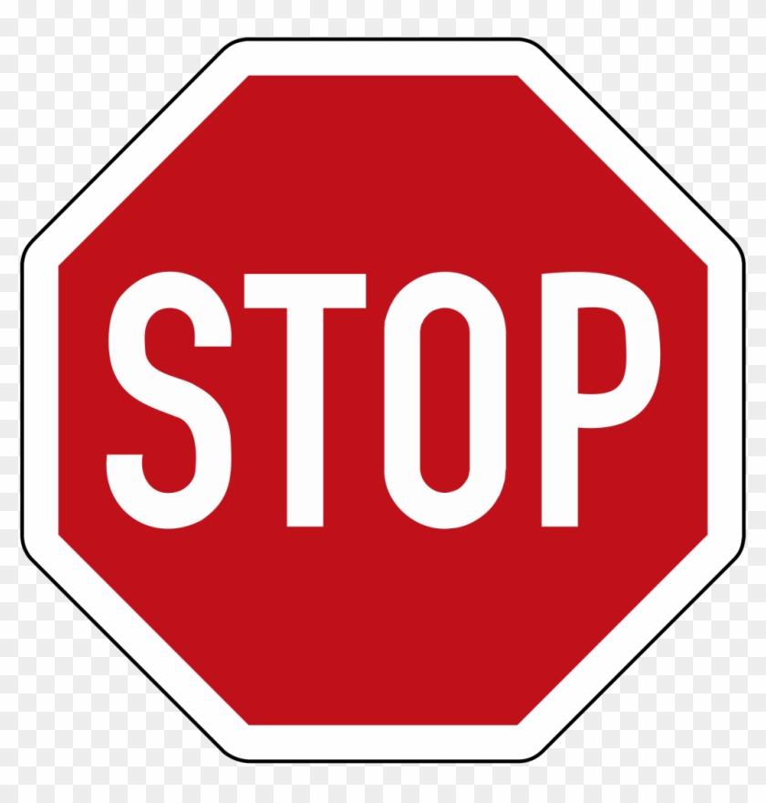 File - Zeichen 206 - Svg - Stop Sign #224669
