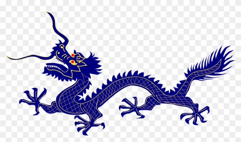 Chinese Dragon Clipart #224874