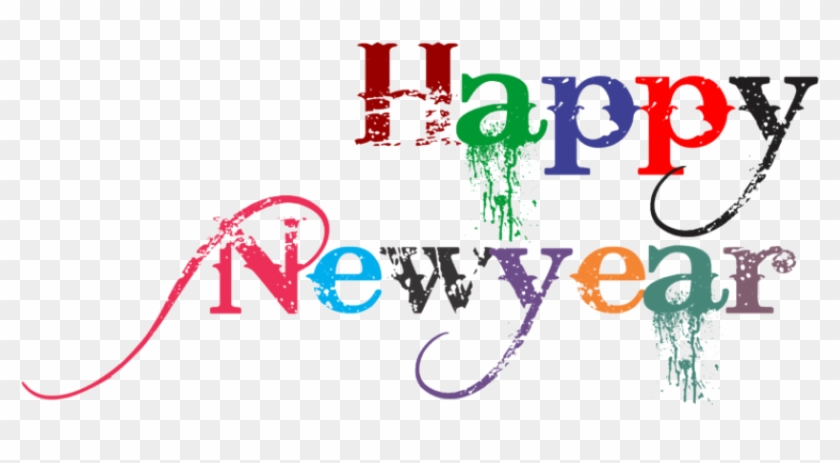 Happy New Year Clipart Font - Happy New Year 2019 Png #1434218