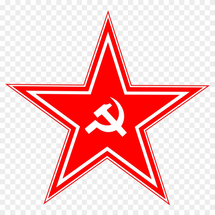 Get Notified Of Exclusive Freebies - Hammer And Sickle Star #227201