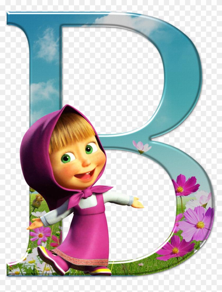 3rd Birthday Emojis Adidas Toddler Boy Birthday Alfavit Masha