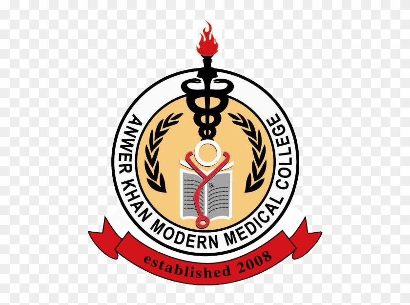 Yükle Deshi Worker Logo - Anwer Khan Modern Medical College Hospital Logo #1473716