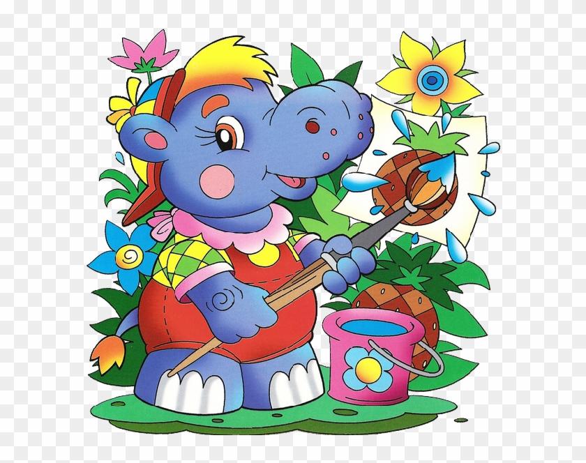 Cute Cartoon Animal Painting - Painting School Baby #233290