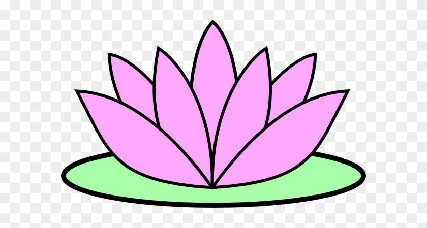 Pink Lotus Flower Clip Art At Clker Lotus Flower Drawing Free